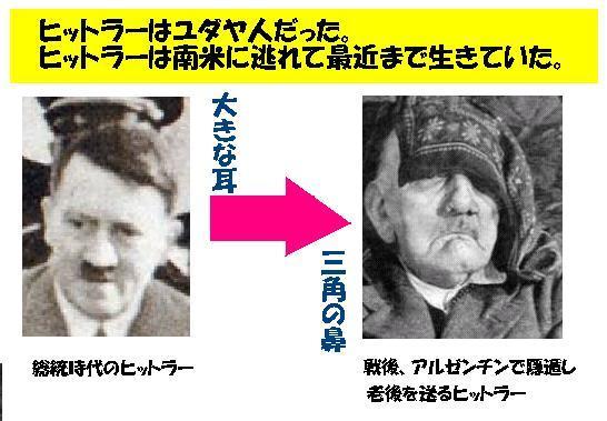 リチャード・コシミズ講演動画第三弾!
