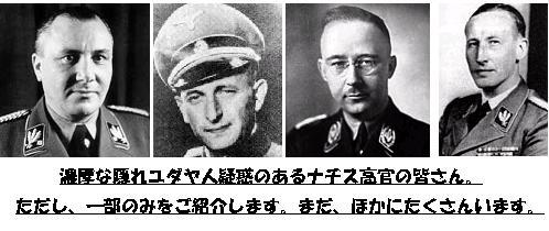 ワールドフォーラム 新春特別歴史シンポジウム