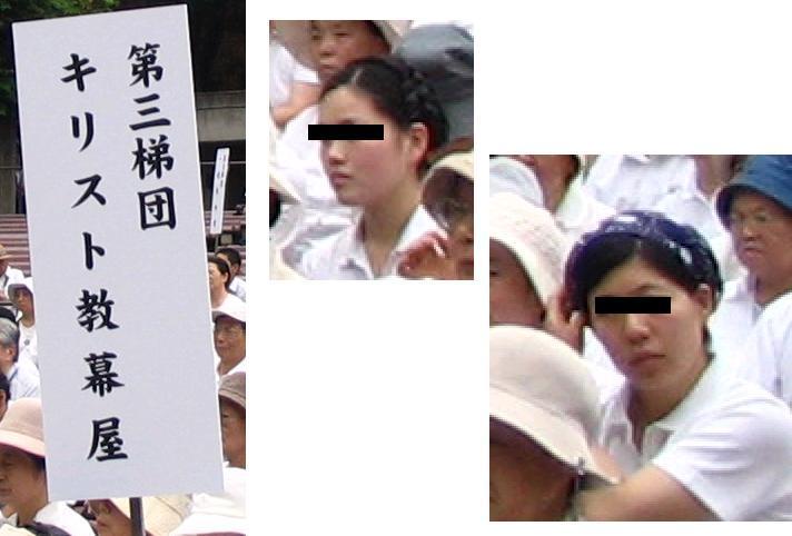 Re: 無関係なはずのキリストの幕屋と一緒に右翼集会を開催するチャンネル桜