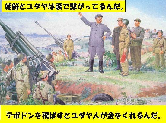 2007年2月17日リチャード・コシミズ東京単独講演会のお知らせ