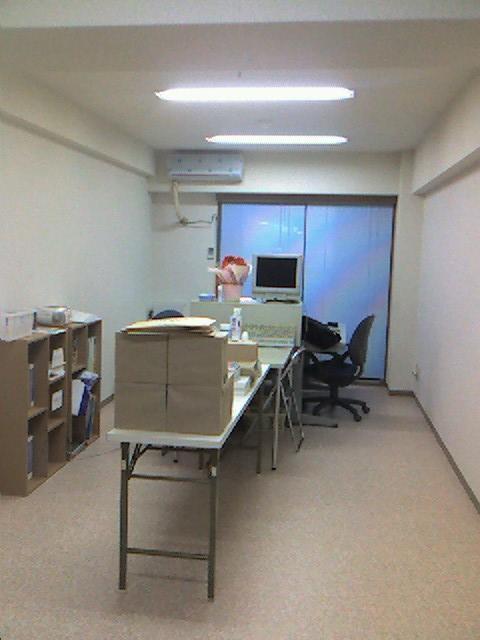 東京池袋に事務所を開設しました!