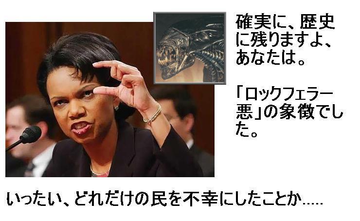 正しいニュースの読み方(09.01.16)