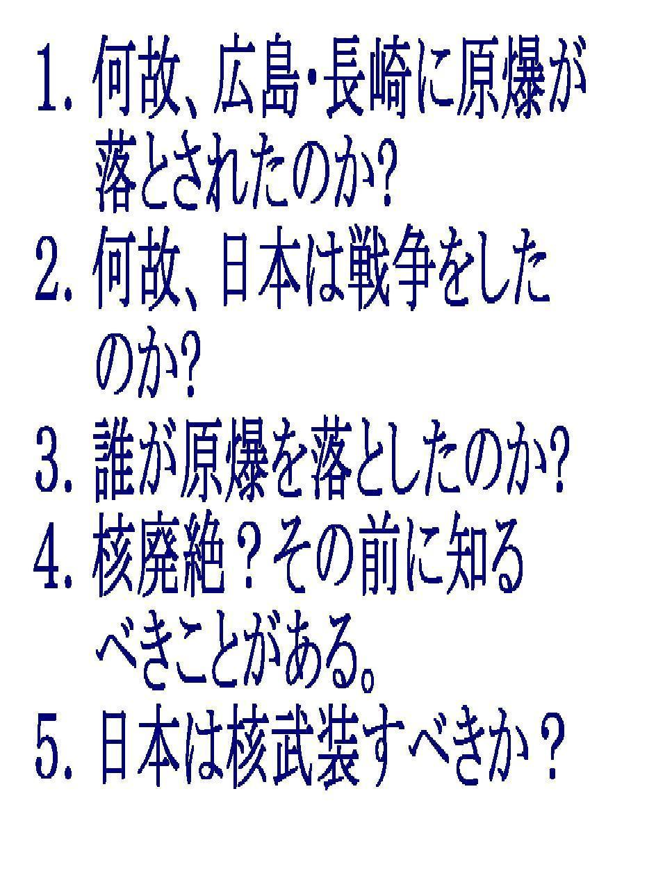 2月21日15時から広島座談会です!