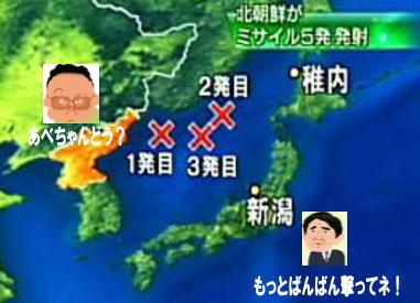 与太話 兼 ニュースの正しい読み方 (09.02.26)