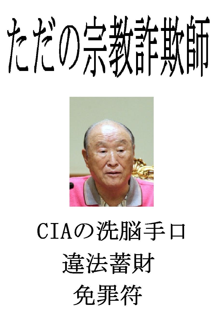独立党09.4.19東京学習会