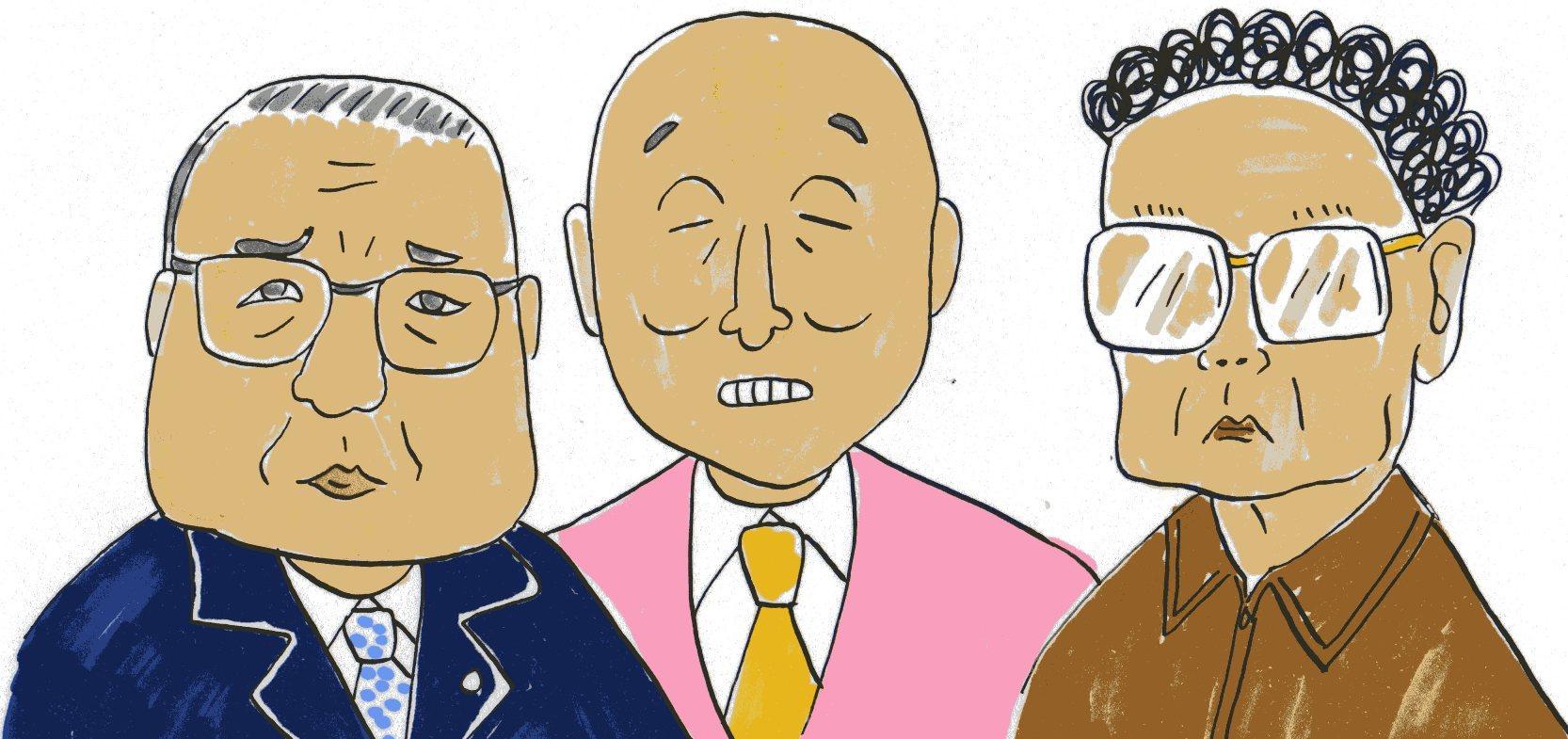 「池田先生は夏は避暑地に行かれていらっしゃいます。変なデマを流さないで下さい。」