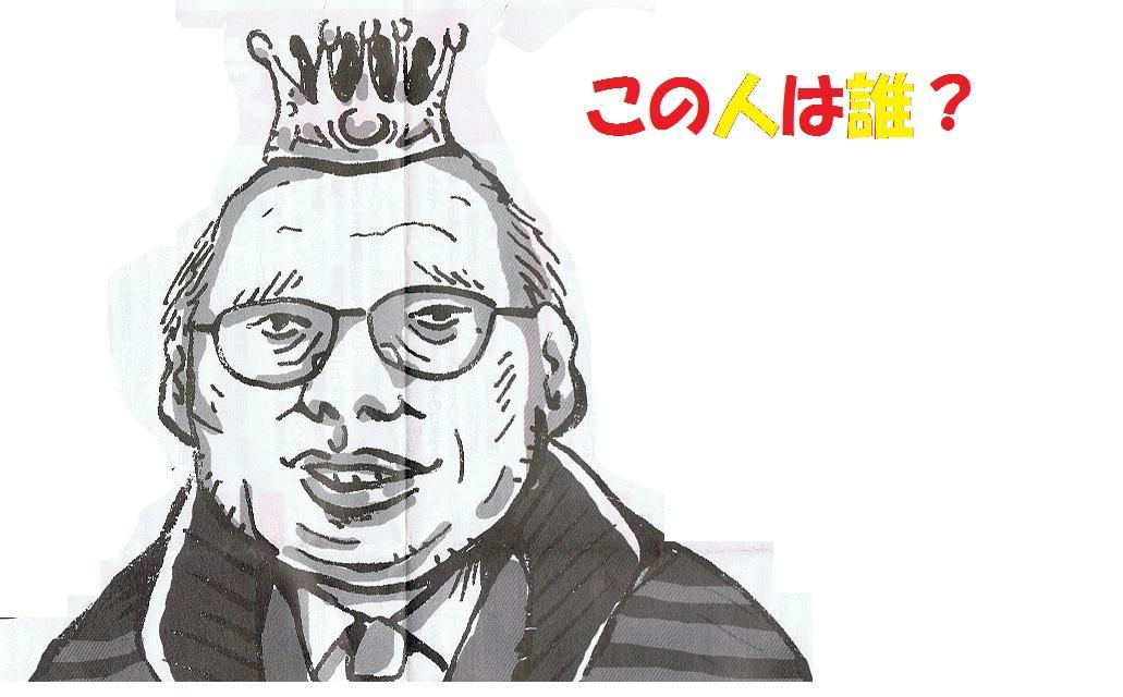金融ユダヤ人:「せっかく鈴木宗雄氏を嵌めて日ロ関係を破壊したのに、日露共同で東シベリア油田開発とは」