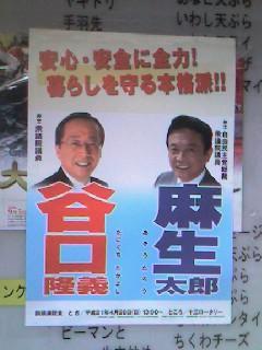 08.11.01リチャード・コシミズ独立党大阪学習会の動画(正編)を公開します。