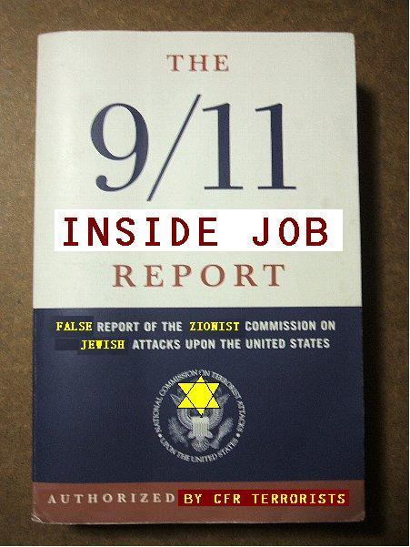 9−11公式調査報告書