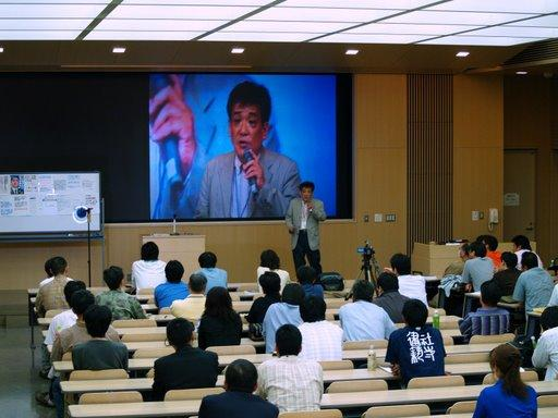 07.06.09 リチャード・コシミズ京都講演動画です!