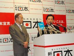 日本の政事政党とは?