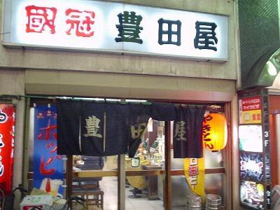 与太話(2008.11.27)