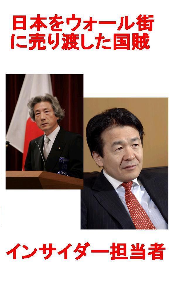2月16日(土)大阪講演会用につくりました。