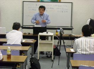 リチャード・コシミズ大阪座談会(2008.08.09)をGoogleにupしました。