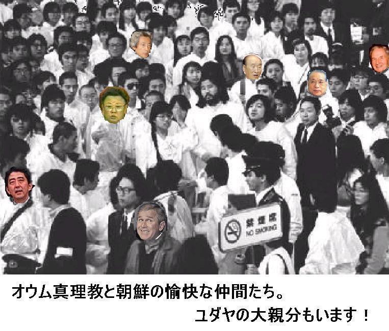 9.15青山講演会、皆様有難うございました。ついでに、過去の作品でございます。