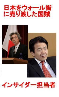 7月4日(土)午後、東京池袋で突然、緊急講演会をやります。多分。