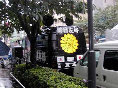 09.07.25東京町田座談会のテーマを変更します。