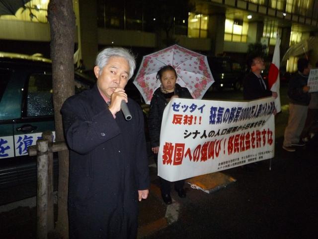 朝鮮右翼撲滅運動