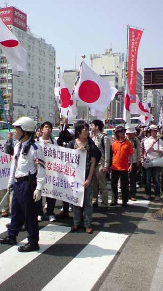 2009年7月25日東京町田座談会 テーマ 「似非右翼」 を公開いたします。