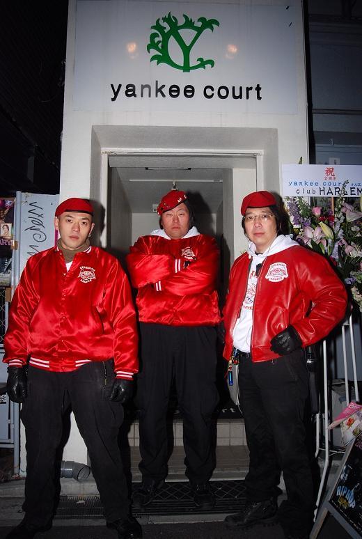 鳩山総理閣下、さっさと統一邪教を警察から駆除してください。