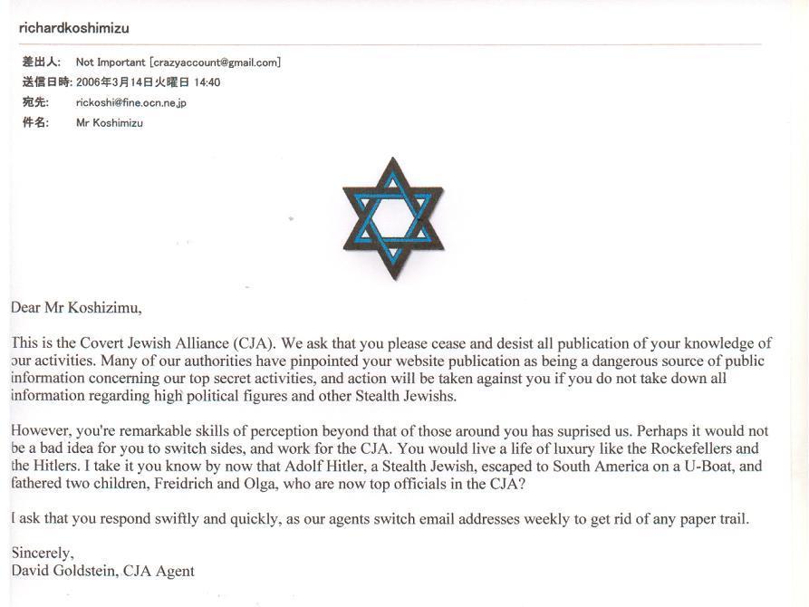 ユダヤ世界支配構想