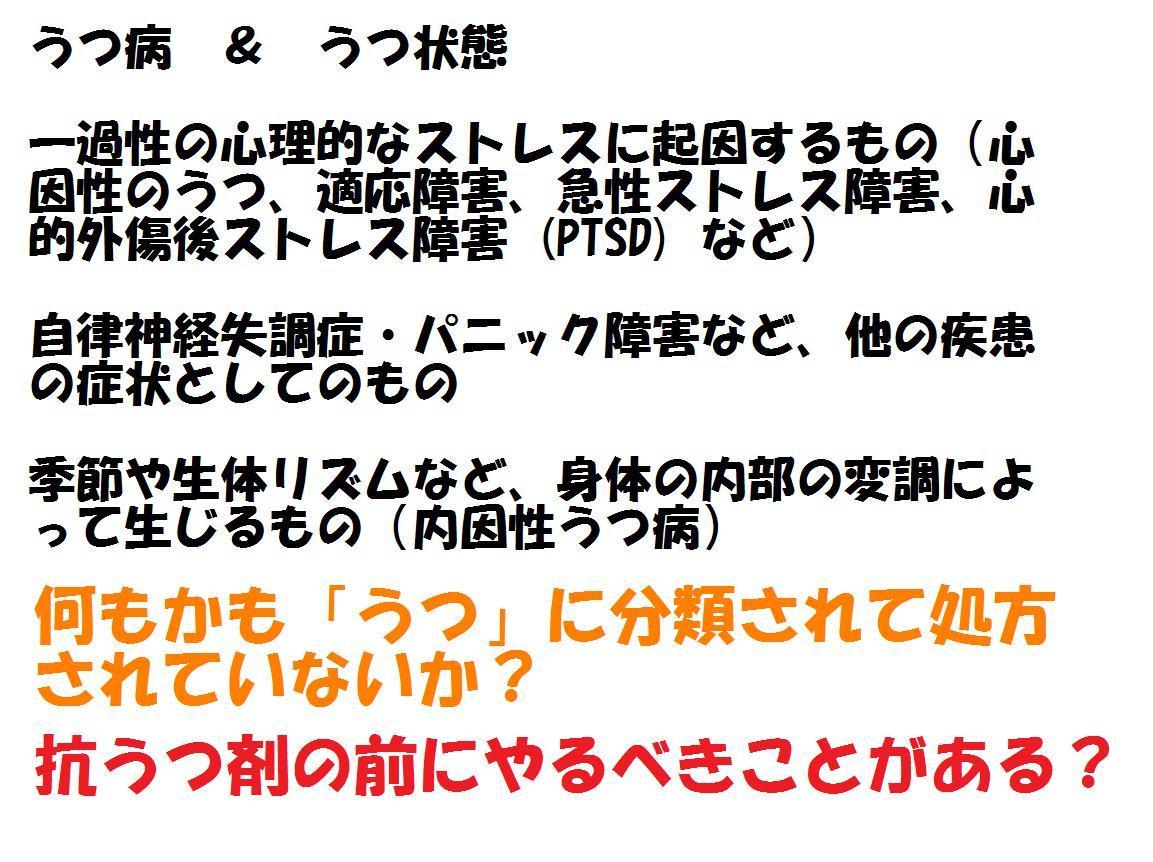 10.1.16独立党東京学習会の参加・視聴、ありがとうございました。