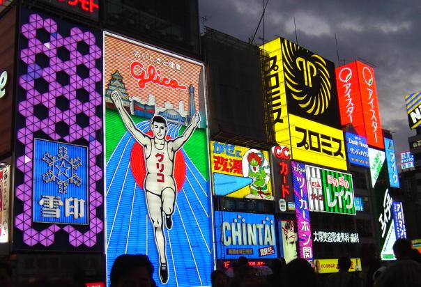 2010.1.23大阪にて独立党学習会を開催します。