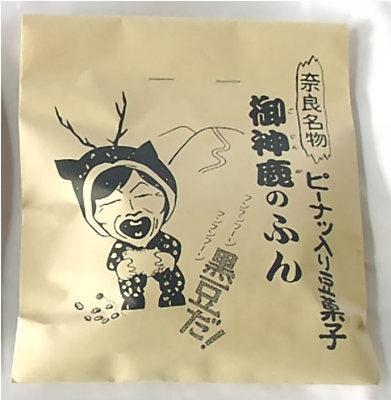 2010.2.20 リチャード・コシミズ 奈良講演会のお知らせ