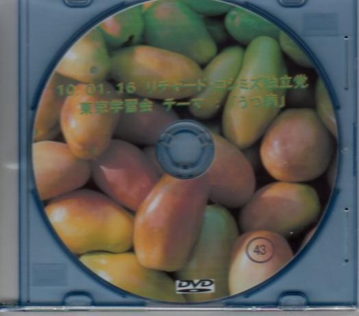 DVD新作です。
