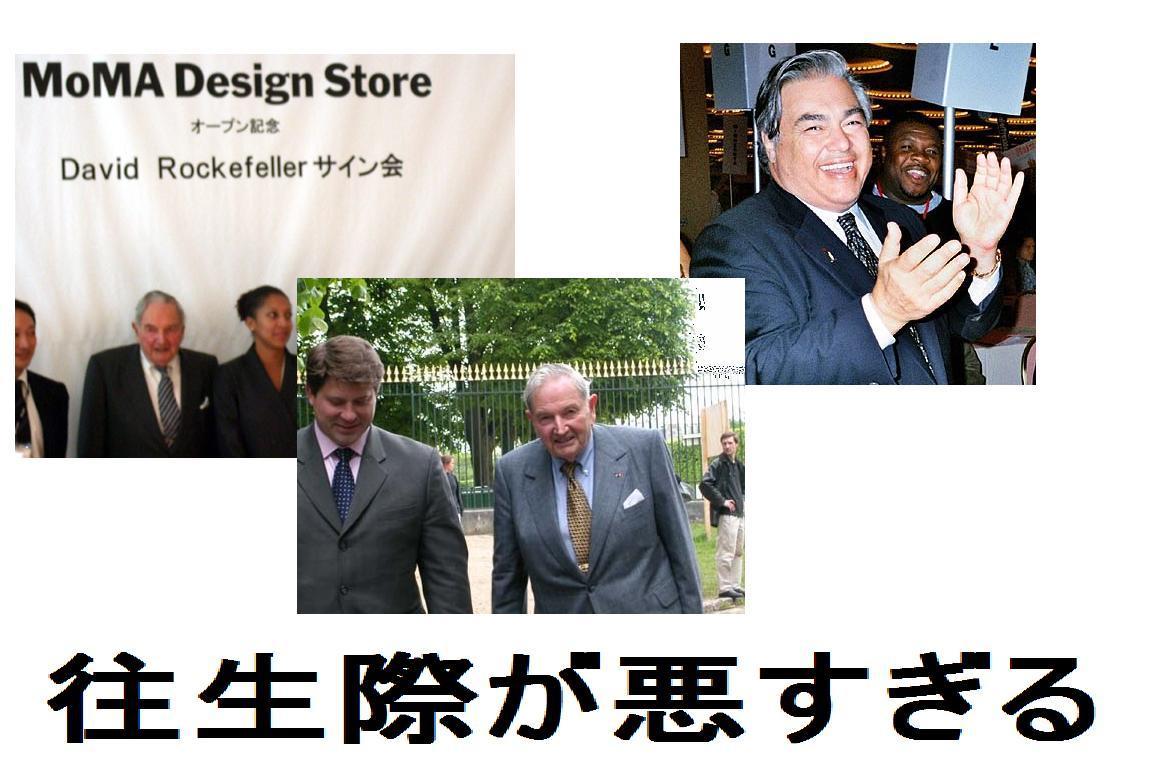 2010.1.23リチャード・コシミズ【ネットこそが最高権力】独立党大阪学習会動画を公開します。