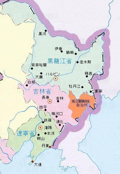 10.3.27リチャード・コシミズ独立党東京学習会、テーマ「満州」にご参加・ご視聴いただき感謝。