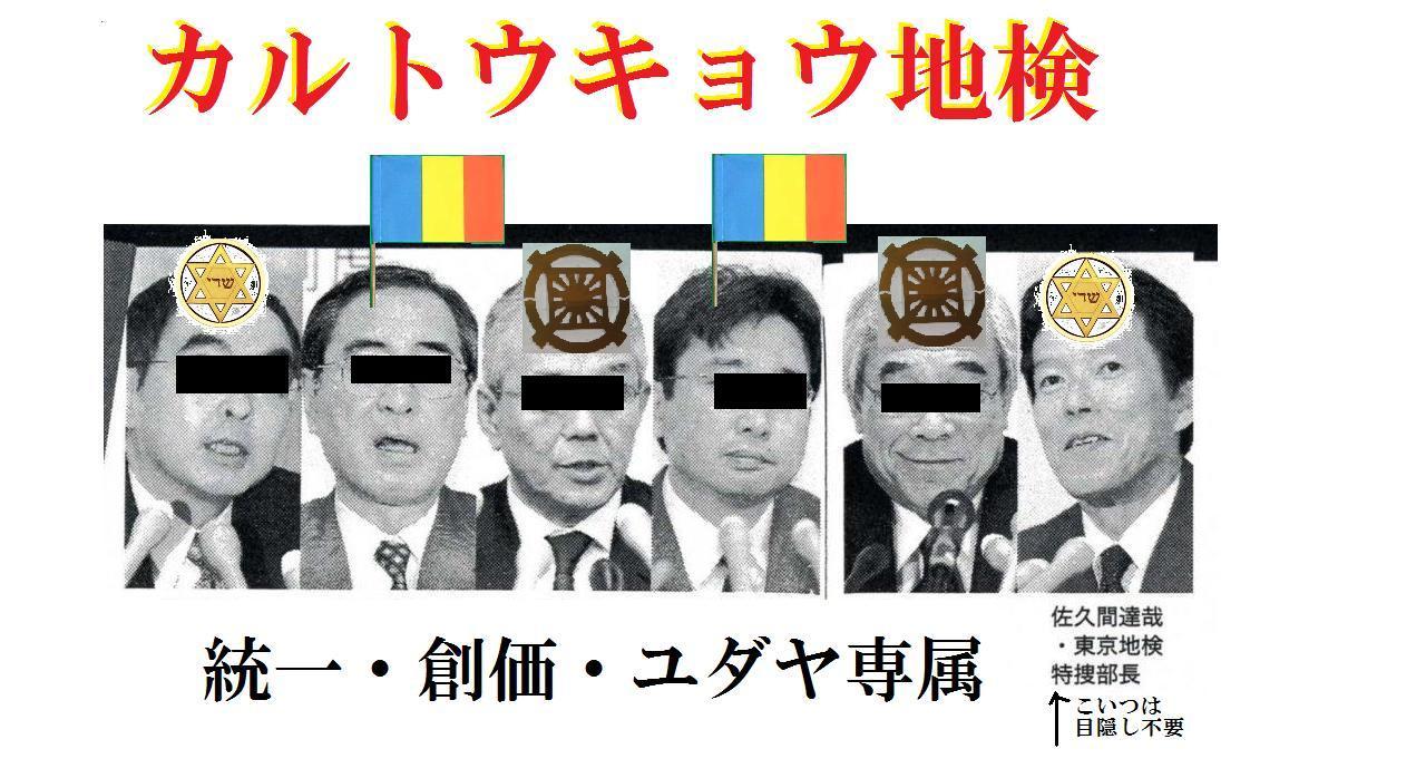 屍民団体さんの小沢追加告発、即時却下。