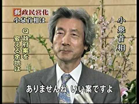 「小泉・竹中政策で死屍累々」− 小泉俊明議員、国会で弾劾!