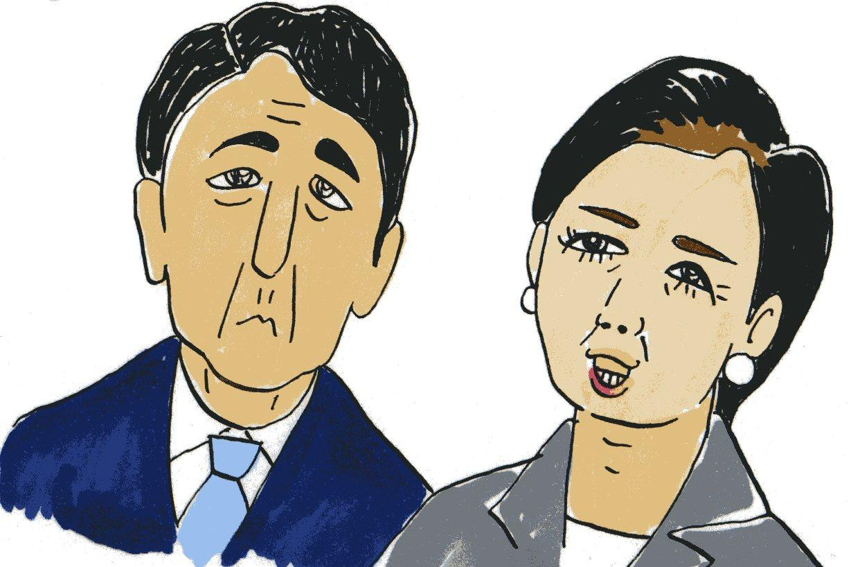 正しいニュースの読み方(10.3.30)