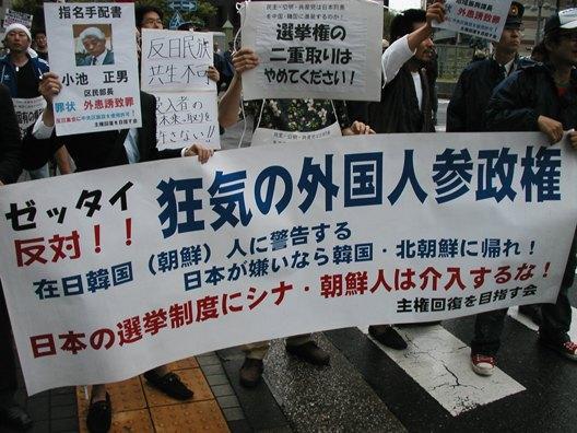 亀井先生、外国人参政権反対は結構です。