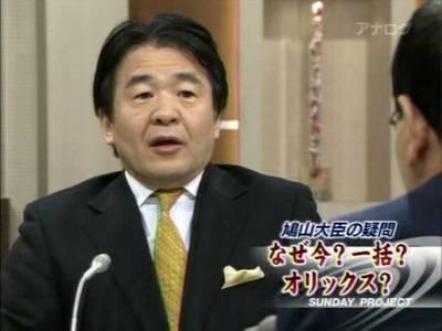 おや、後藤クミチョー、東京高裁では有罪ですか。