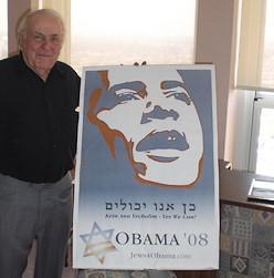 「オバマは、米国最初のユダヤ人大統領でありCIAエージェントである。」