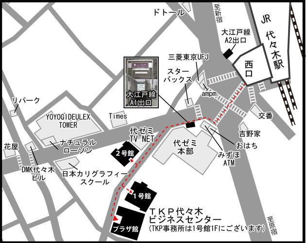 2010.7.3(土)リチャード・コシミズ緊急講演会のお知らせ