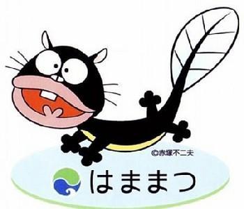9月18日(土)、静岡・浜松にて講演会を開催します。
