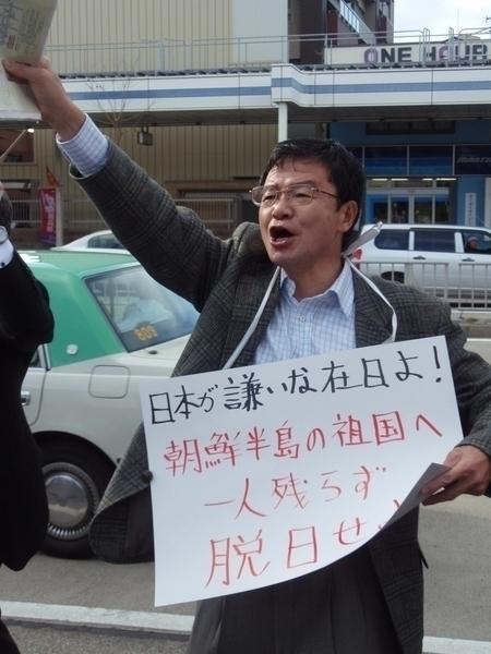 右翼民族派?....北朝鮮の手先に使われているという自覚がないのが、間抜けすぎますよ。