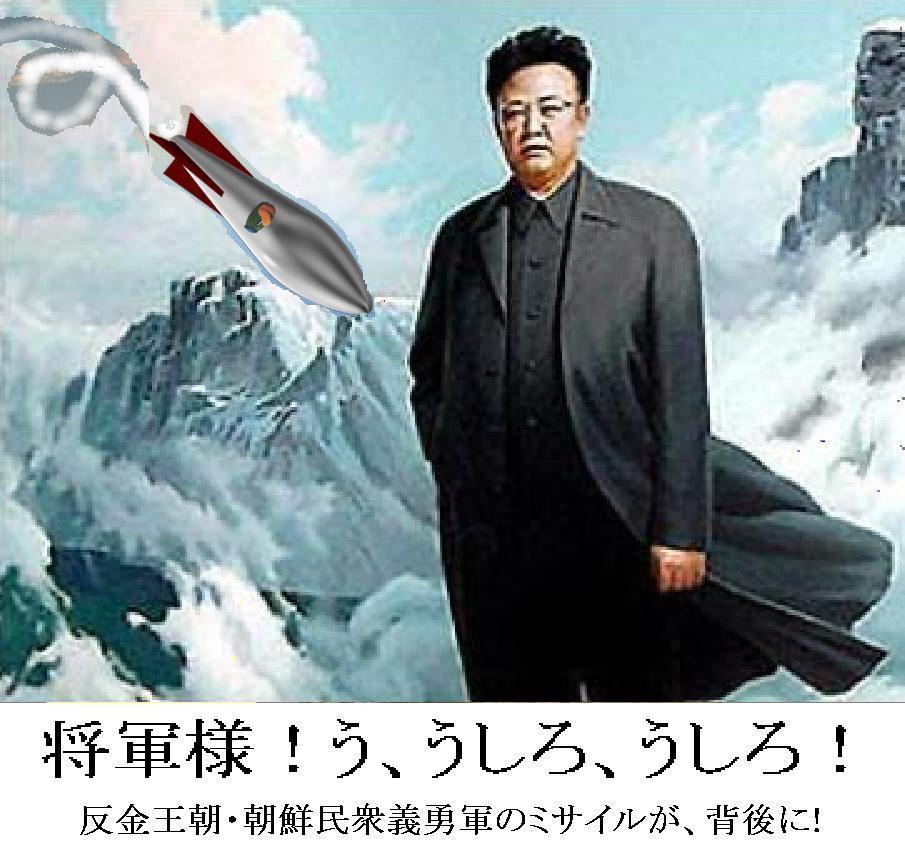 偉大なる世界の産経が、「中国とイランが世界最終戦争の準備中」と報告。
