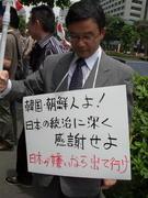 >◆ロシア 中国との軍事協力強化に期待(NHK NEWS)
