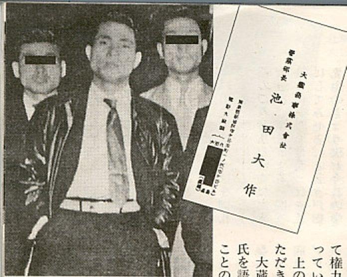 大阪地検特捜部押収資料改竄事件=「反創価勢力潰しの謀略大失敗」の副産物