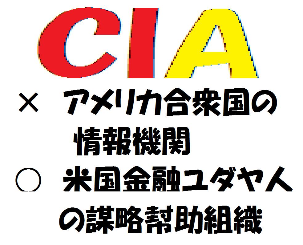10.10.30リチャード・コシミズ静岡沼津講演会2「正しいニュースの読み方2」動画を公開します。
