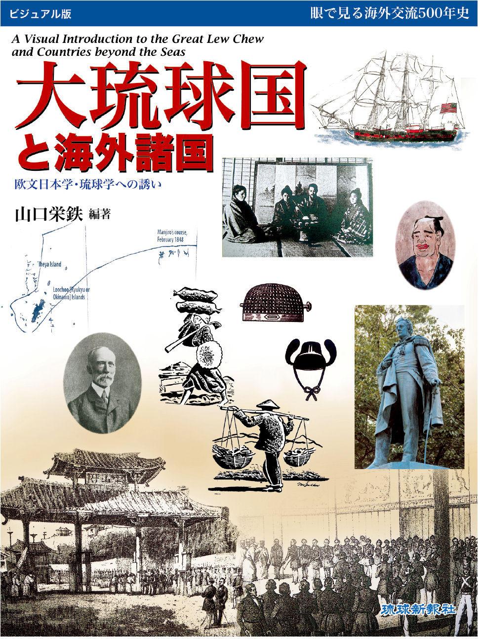2011.3.13(日)沖縄那覇講演会を開催の予定です。