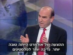 なぜ似非右翼は法輪功と癒着するのか?「似非右翼が米国ユダヤ権力の家畜だから」です。