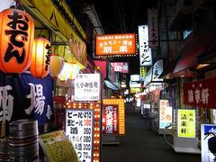 2月12日(土)14:30〜よりRK独立党大阪学習会です。