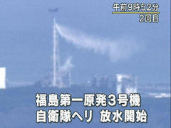 Fukushima Nuke Power Plant : Nothing serious.