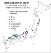 人工地震と鉱山