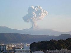 311テロリスト:「火山に核をぶち込んでマグマを噴出させるから、今から愚民を脅しておけ、気象庁」